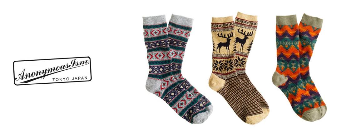 anon-socks